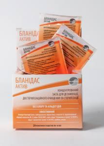 Концентрат для проведения дезинфекции Бланидас Актив в сошетках 10 мл