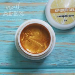 Паутинка гель Nailapex Professional золото