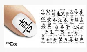 Слайдер-дизайн для ногтей New Max SB-210
