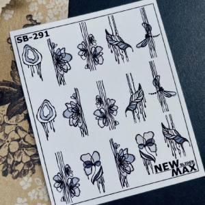 Слайдер-дизайн для ногтей New Max SB-291