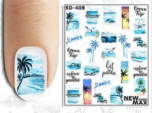 Слайдер-дизайн для ногтей New Max SD-408