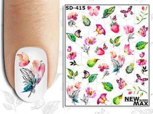 Слайдер-дизайн для ногтей New Max SD-415