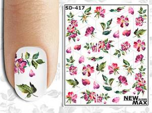 Слайдер-дизайн для ногтей New Max SD-417