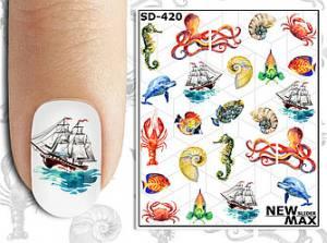 Слайдер-дизайн для ногтей New Max SD-420