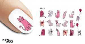 Слайдер-дизайн для ногтей New Max SD-071