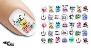 Слайдер-дизайн для ногтей New Max SD-280