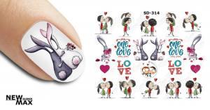 Слайдер-дизайн для ногтей New Max SD-314
