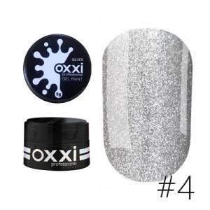 Гель-паста OXXI №4 серебро