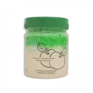 Скраб для тела Serica сахарно-солевой Зеленое яблоко, 330грамм