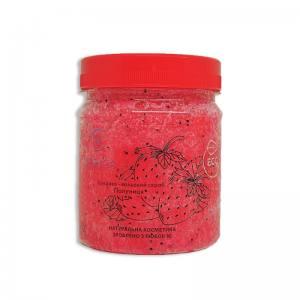 Скраб для тела Serica сахарно-солевой Клубника, 330грамм