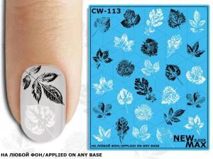 Слайдер-дизайн для ногтей New Max CW-113