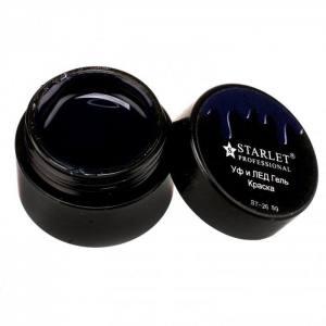 УФ и ЛЕД гель-краска Starlet Professional st-26 Темная синяя