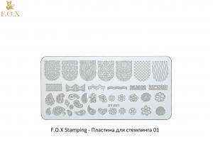 Пластина для стемпинга F.O.X Stamping XY-E01