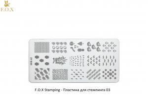 Пластина для стемпинга F.O.X Stamping XY-E05