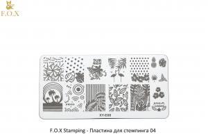 Пластина для стемпинга F.O.X Stamping XY-E08