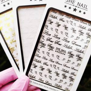 Наклейка для дизайна ногтей Nail Sticker 026