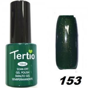 Гель-лак Tertio Темно-зеленый с микроблеском №153 10 мл