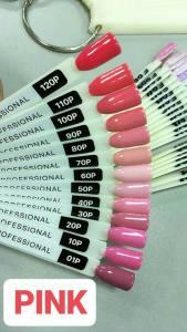 Гель лак Kodi Basic Collection P01 темно-розовая эмаль 8мл