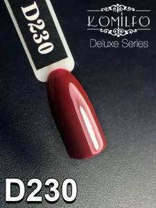Гель-лак Komilfo Deluxe Series №D230 (коричнево-бордовый, эмаль), 8 мл