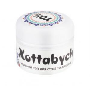 Топ-клей для страз и дизайнов YO!Nails Xottabych Top Сoat, 5 мл