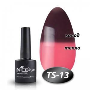 Термо гель-лак Nice 8мл TS13