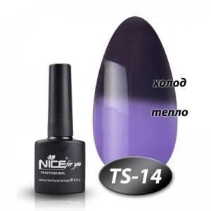 Термо гель-лак Nice 8мл TS14