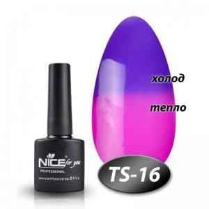Термо гель-лак Nice 8мл TS16