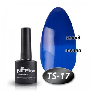 Термо гель-лак Nice 8мл TS17