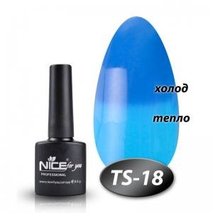 Термо гель-лак Nice 8мл TS18