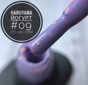 Гель-лак Haruyama Йогурт 09
