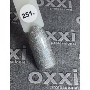 Гель лак Oxxi  №251 серебристый с голографическими блестками, 10 мл