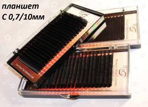 Ресницы I-Beauty С-0.7 планшет 10мм