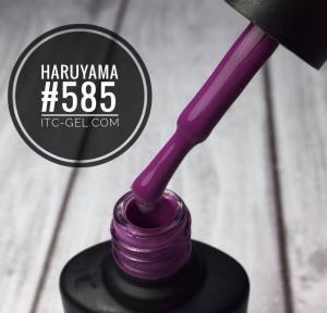 Гель-лак Haruyama Классика №585, темная фуксия, 8 мл
