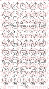 Трафарет для deep дизайна №130