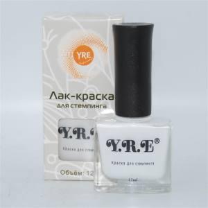 Лак-краска для стемпинга белая YRE 12мл