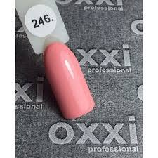 Гель лак Oxxi №246 светлый, кораллово-розовый
