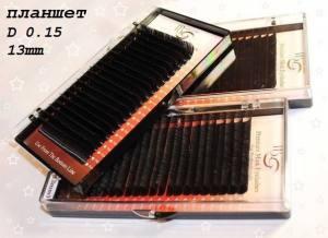 Ресницы I-Beauty D-0.15 планшет 13мм