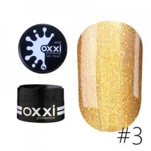 Гель-паста OXXI №3 золото